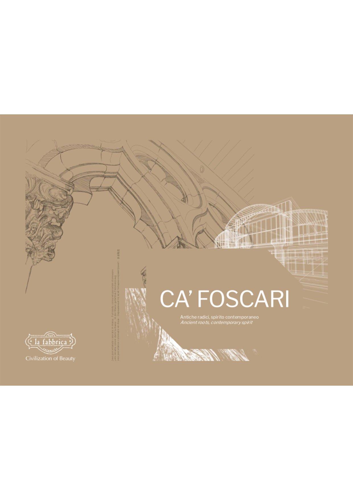 La Fabbrica Catalogo Cà Foscari