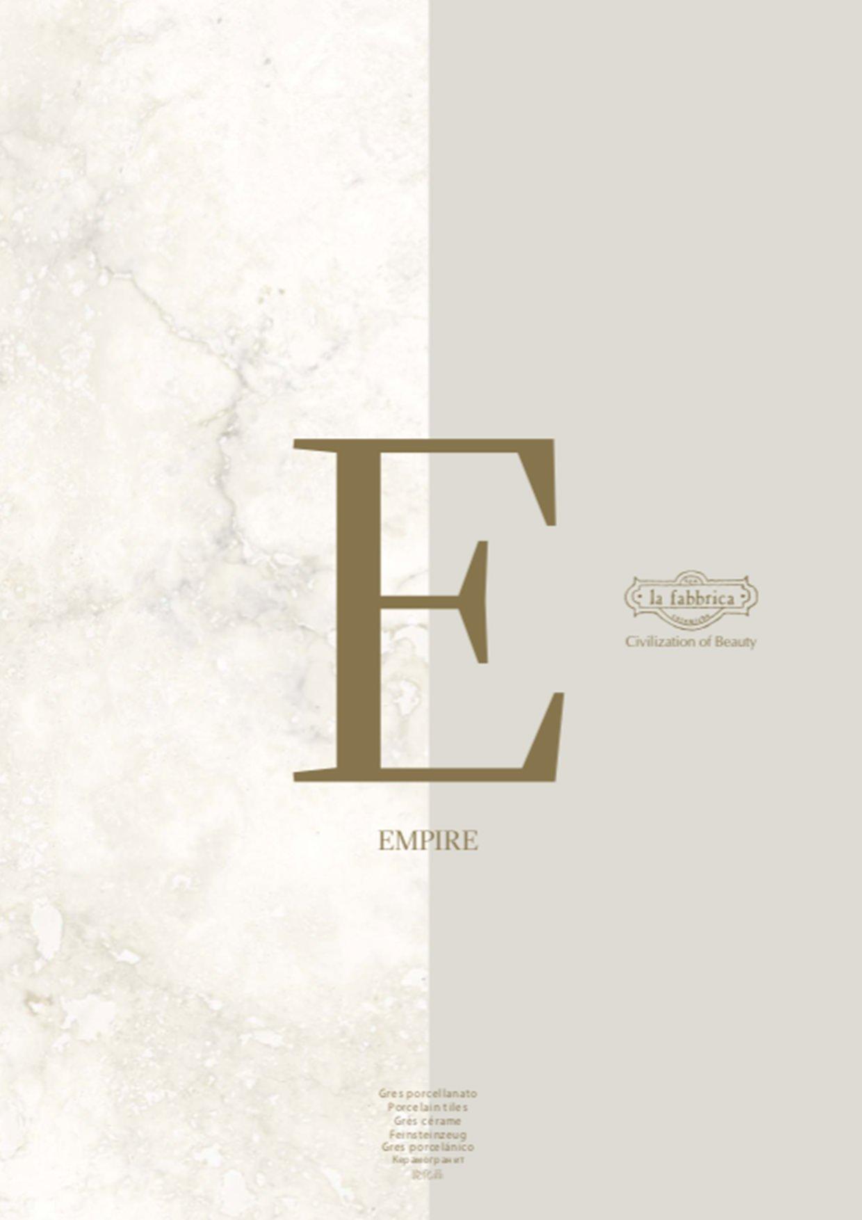 La Fabbrica Catalogo Empire