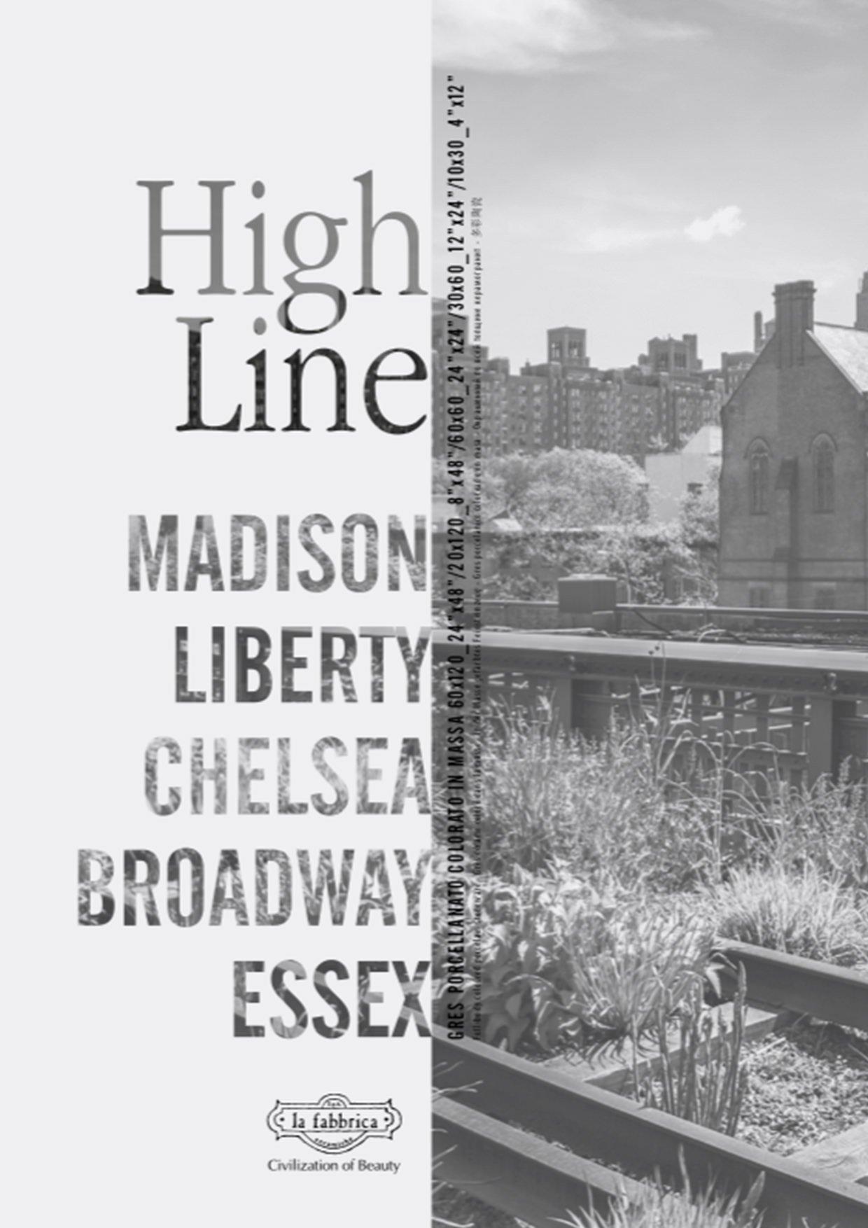 La Fabbrica Catalogo HighLine