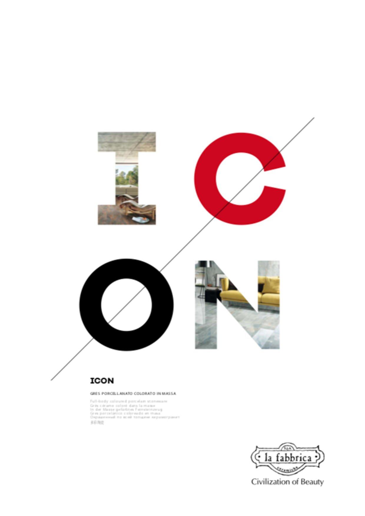 La Fabbrica Catalogo Icon