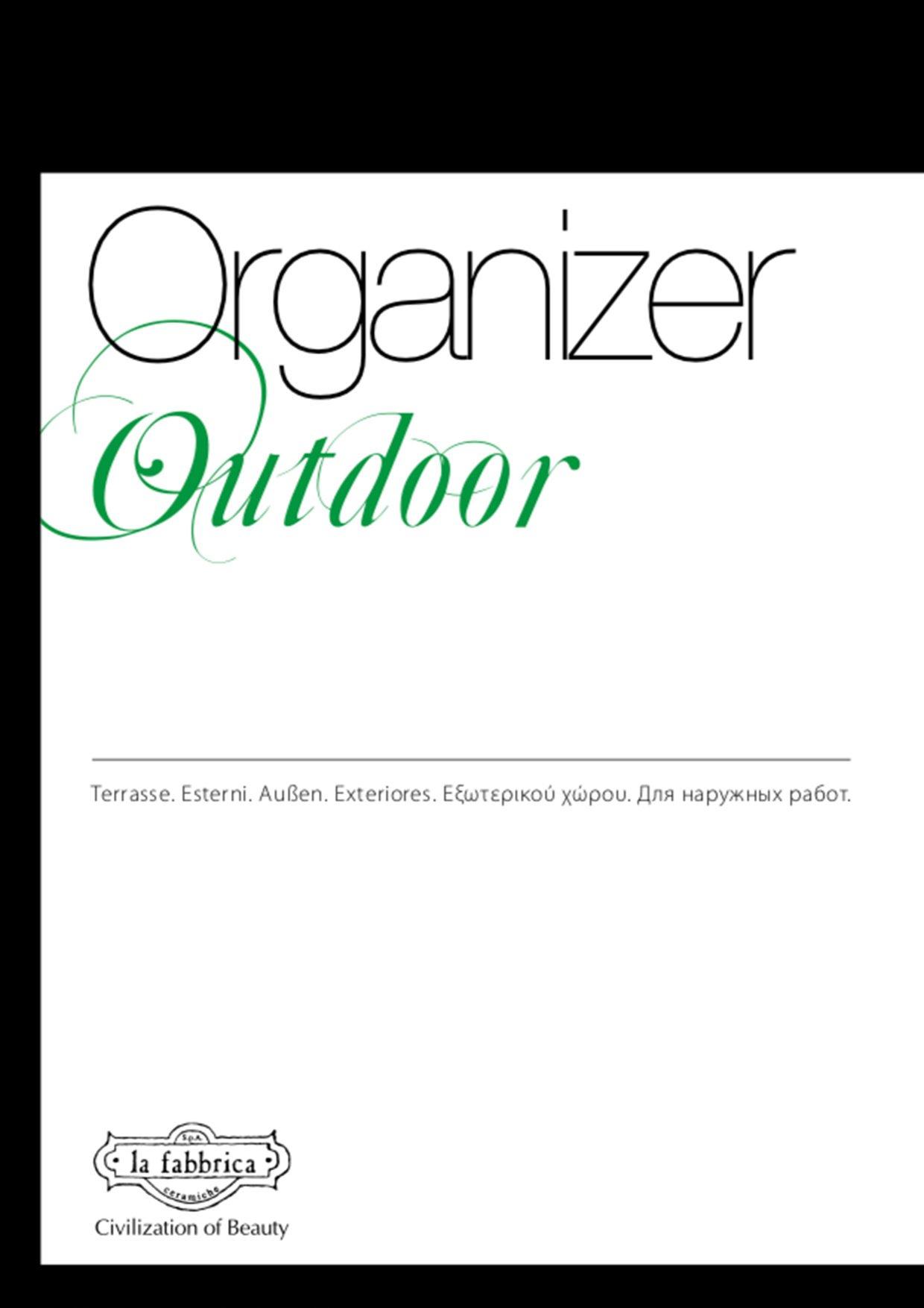 La Fabbrica Organizer Outdoor